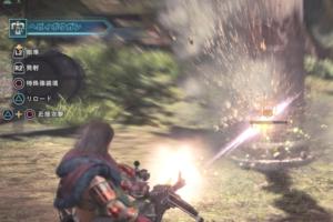 [MHW]ヘビィボウガンの特殊弾:機関竜弾の正しい使い方!撃ち続けないと強くない!?